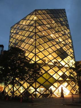 Prada Aoyama, Tokyo architecture tour