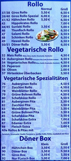 Taverna Hippokrates Bremen-Kattenturm: Speisekarte 3/5