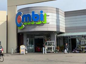 Combi Verbrauchermarkt in 28277 Bremen-Kattenturm, Bremen Obervieland (Foto: 03-2020, Jens Schmidt)