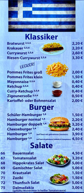Taverna Hippokrates Bremen-Kattenturm: Speisekarte 4/5