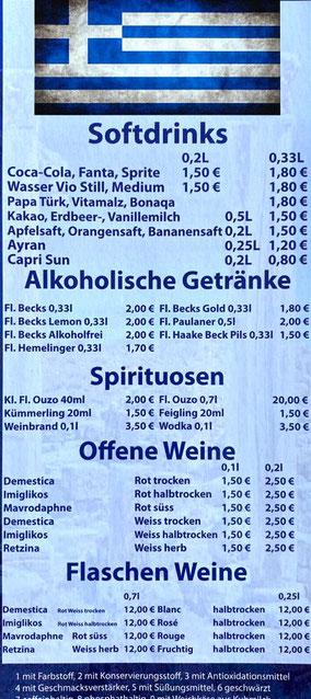 Taverna Hippokrates Bremen-Kattenturm: Speisekarte 5/5