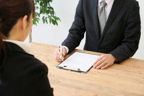 行政書士 西野剛志事務所 契約書のことはお任せください