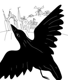 Шалые превратные вариабельные бегучие коловратные переходчивые стихи читать