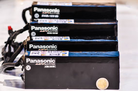 Pack Batterie seul + chargeur