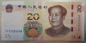 中国北京大連上海留学 人民元 新札ホログラム20元