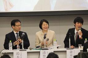 左から 鈴木寛さん/漆紫穂子さん/斎木陽平さん