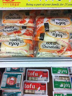 tofuとして売られている豆腐やしらたき