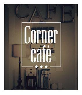 corner café - station café rennes - distributeurs automatiques