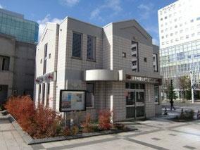 札幌駅北口交番 約10m/徒歩1分