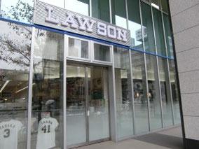 ローソン札幌ステーションタワー店 敷地内/徒歩0分