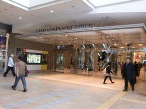 札幌ステラプレイス 札幌シネマフロンティア 約350m/徒歩5分