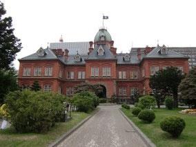 北海道庁旧本庁舎(赤れんが庁舎) 約1000m/徒歩13分