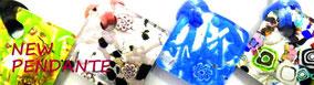 ベネチアンガラス:新作のペンダント新入荷!!  シックな四角型。