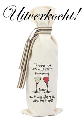 """Wijnzak """"Ik wens jou een witte kerst"""", origineel cadeau, Zuid-Afrika, verjaardagscadeau, feestdagen"""