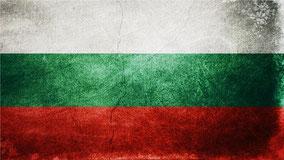 Urbex - Bulgaria