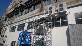 興建本地啤酒廠工程, 食品工場出牌 air conditioner installation