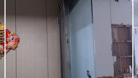 德雅工業中心裝修:丟棄雜物、拆除鐵架、拆除木牆間隔、拆除玻璃門