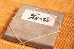 手作り梅干し「嶺の梅」(ギフト用)