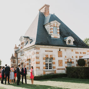 русско-французская свадьба в Париже