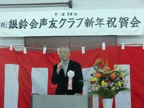銀鈴会常任顧問廣瀬先生