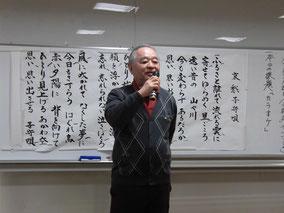 田島委員長