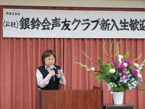 吉田久乃さん