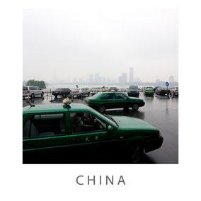 CHINA - Nanjing - Partnerstadt von Leipzig - Fotoreportage von Dirk Brzoska Fotografie aus Leipzig