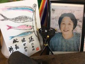 6月2日は妻、紀子の誕生日でもあります。生きていれば76才でした。