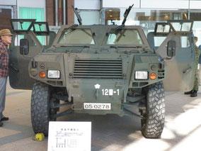軽装甲機動車(前面)