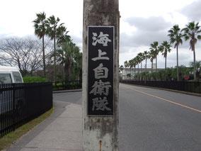 門柱(左)
