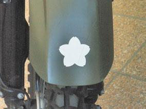 オートバイ前輪カバーの桜マーク
