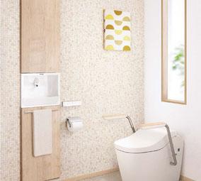 Panasonic アームレスト付きトイレ