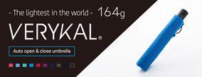 世界最軽量級自動開閉傘 VERYKAL