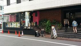 こちらが渋谷のアップリンク