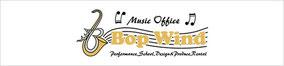 Music Office Bop Wind