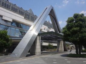 JR岐阜駅南口