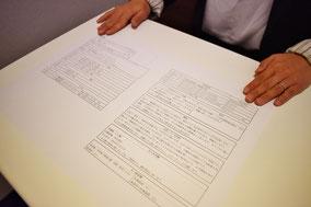 SCビジネスアカデミー 応募書類印刷無料サービス
