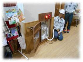 散水栓取り扱い訓練①