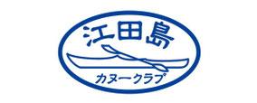 江田島カヌークラブのロゴ