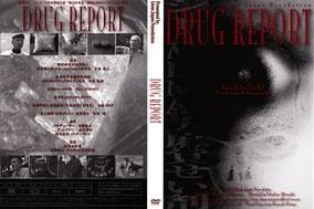 (財)ライオンズ日本財団 主催 「青少年育成・薬物乱用防止プロジェクト事業」 『DRUG REPORT (ドラッグ・リポート)』 (非売品) 30min+20min (特別版)