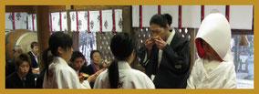 結婚式:剣神社