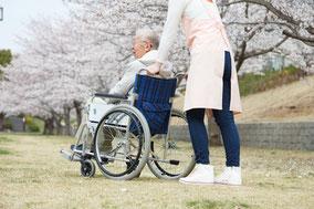 介護 介助 家政婦 ヘルパー 熊本