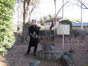 Takanoはもちろん若山牧水歌碑の前で