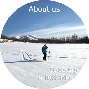 Guide tour in Hokkaido