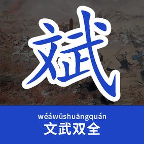 シンプルな中国語文法
