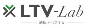 通販特化型CRM LTV-Lab