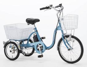 フランスベッド電動アシスト自転車