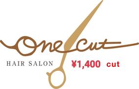 大阪の1000円カット One Cut