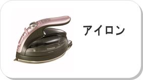 買取 出張買取 宅配買取 相模原 橋本 相原 町田 八王子 多摩 リサイクルショップ