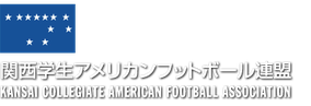 Kansai College Football